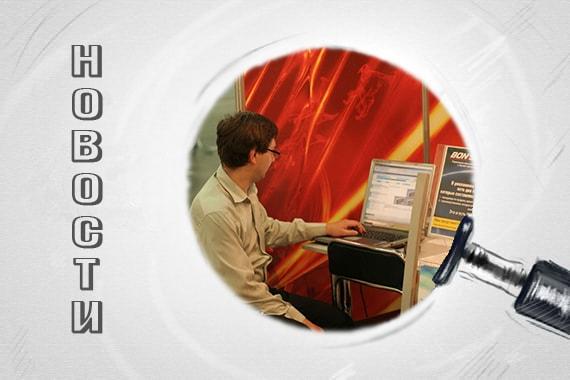 Итоги выставки компании Bon Sens на Rex 2010