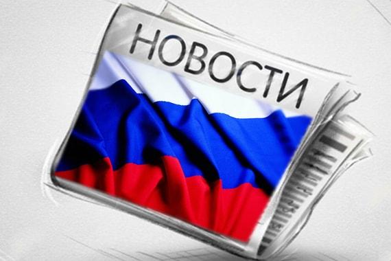 Представительство Bon Sens в России
