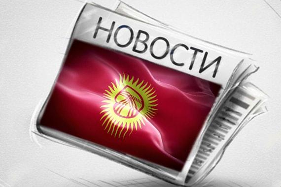 Представительство Bon Sens в Кыргызстане