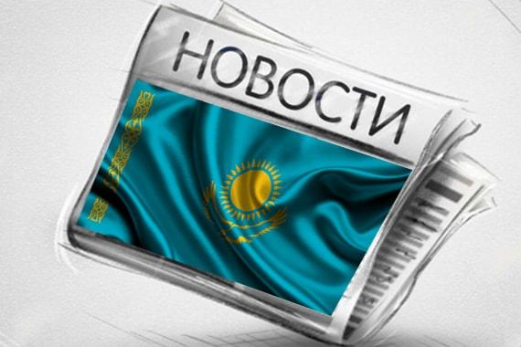 Представительство Bon Sens в Казахстане