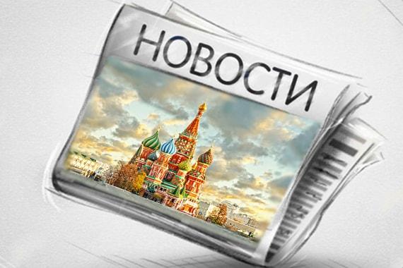 Bon Sens в Москве