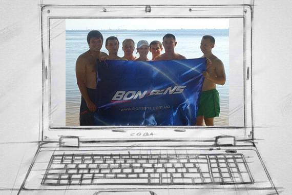 3 года программе Bon Sens