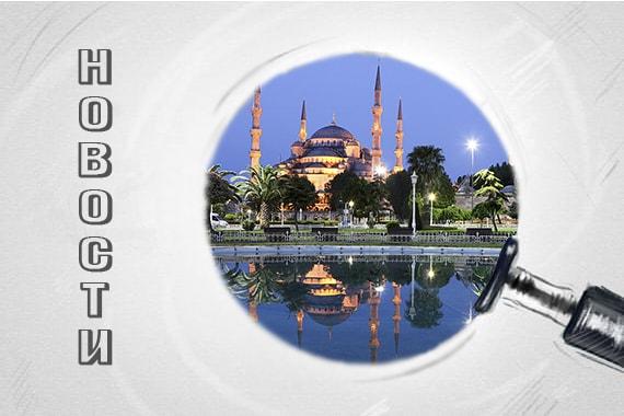 Бон Сенс на форуме рекламистов в Турции