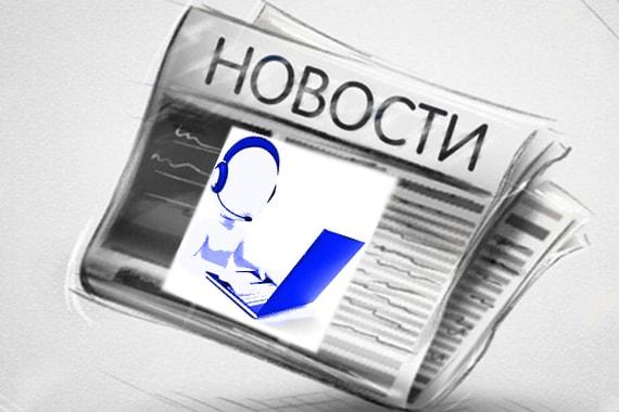Консультант программы Bon Sens в России