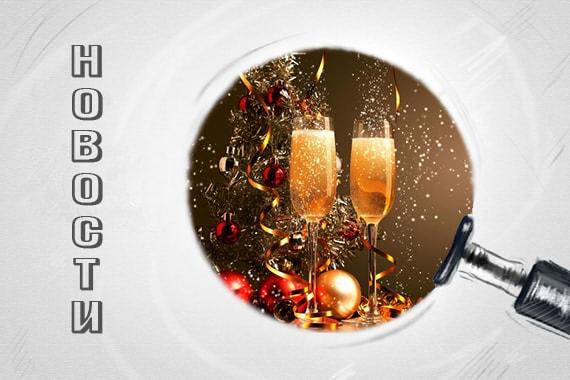 График работы Bon Sens на Новогодние праздники 2015