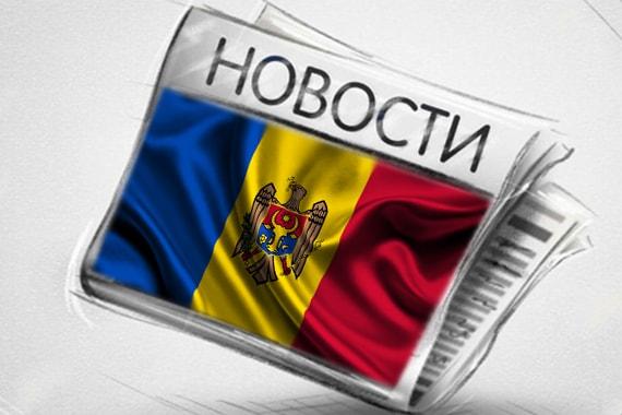 Программа Bon Sens в Молдове