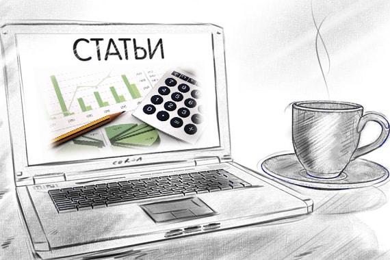 Анализ деятельности рекламного агентства