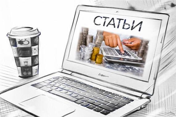 Розрахунок відрядної зарплати на рекламному агентстві в Україні