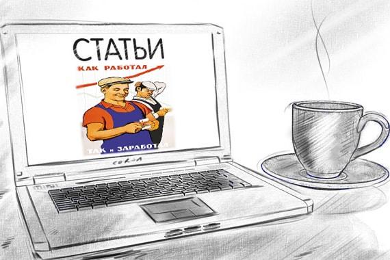 Сдельная зарплата на рекламном агентстве в России