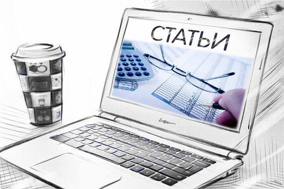 Составление смет, калькуляций наружной рекламы в России