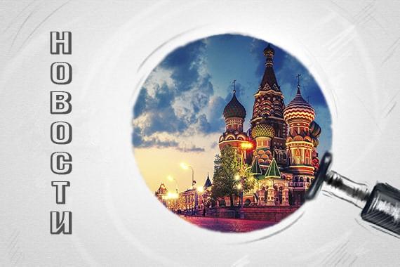 Презентация программы Bon Sens на выставке рекламы в Москве