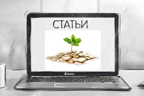 Вывеска - как инвестиция в бизнес