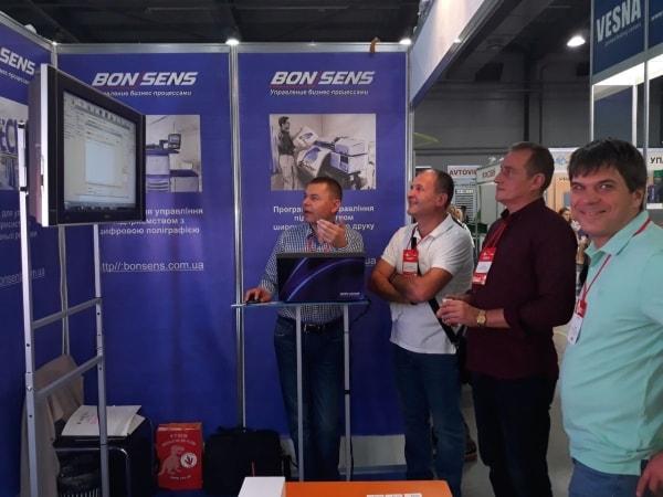 Компания Bon Sens на выставках рекламы в 2017 году