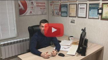 Видео отзыв о программе Bon Sens - компания Арт-Мастер