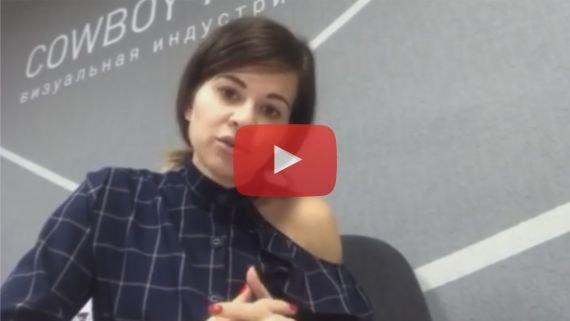 Видео отзыв о программе Bon Sens - компания Ковбой Арт