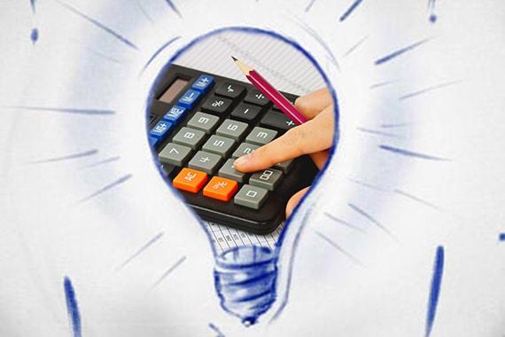 Расчет стоимости продукции на рекламно производственном предприятии