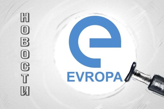 Внедрение программы Bon Sens в рекламно-производственной компании Европа