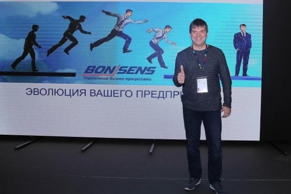 Возможности программы Bon Sens и новинки 2018 года - Доклад на SignForum 2018