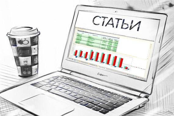 Автоматизація рекламного агентства, виготовлення зовнішньої реклами в Росії