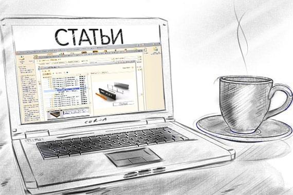 Автоматизация наружной рекламы, рекламного агентства в Беларуси