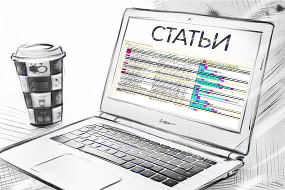 Автоматизация наружной рекламы, рекламного агентства в Украине