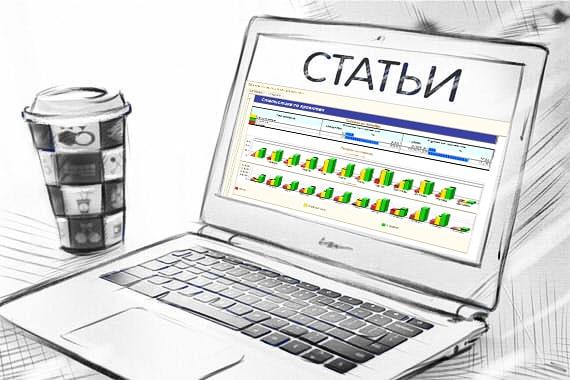 Автоматизация рекламного агентства, производства наружной рекламы Узбекистан