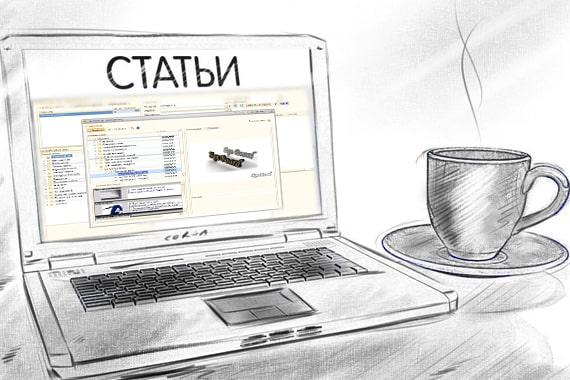 Автоматизация производства наружной рекламы, рекламного агентства в Грузии