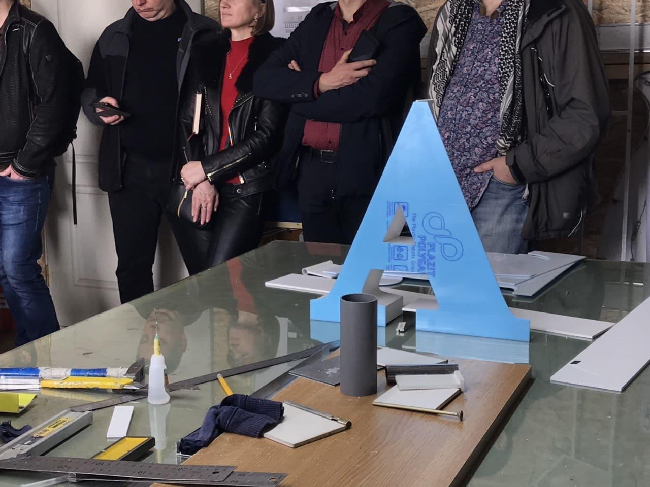 Sign School 2019, г. Винница