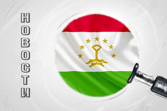 Программа Bon Sens в Таджикистане