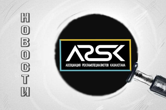 Конференція Арск Казахстан