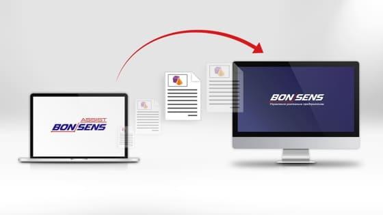 Обмен BS Assist с BonSens