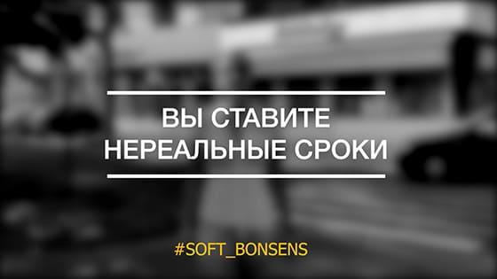 Як за допомогою web-сервісу BS-Assist і програми Bon Sens скоротити час проходження замовлення
