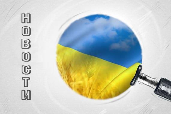 День независимости Украины 2021 - график работы