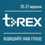 Bon Sens на выставке T-REX 2018